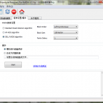 北京市DELL MD3200 Linux RAID6 数据恢复案例