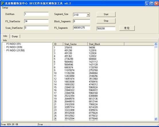 苏州FreeNAS+ESXi5数据恢复案例